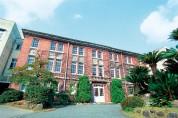 西南学院大学博物館 (ドージャー記念館)